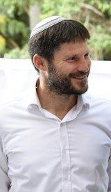 Bezalel Smotrich biography