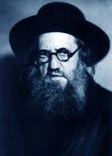 Yaakov Moshe Charlap biography